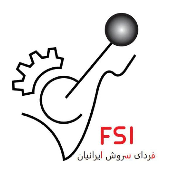 فردای سروش ایرانیان