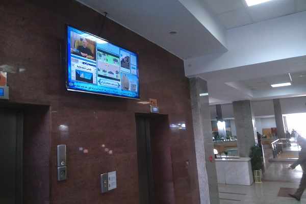 دیجیتال ساینیج برنا رسانه در وزارت علوم تحقیقات و فناوری