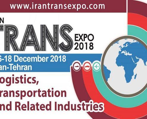 سومین نمایشگاه بینالمللی حمل و نقل و صنایع وابسته