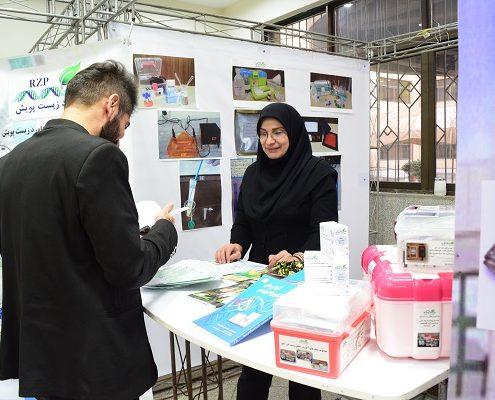 حضور پارک علم و فناوری مدرس در نمایشگاه روز زیستفناوری دانشگاه تربیت مدرس