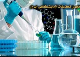 Lab-Research-Council-Membership