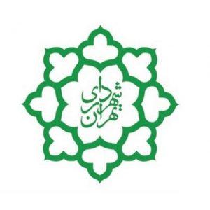 Municipal cooperation