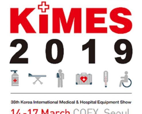 South korea visit 2019-3