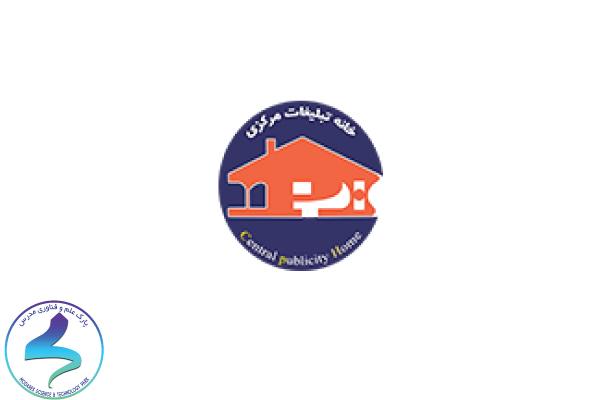 برنامه تلویزیونی شبکه دو سیما برای کمک به معرفی واحدهای مستقر پارکهای علم و فناوری مدرس