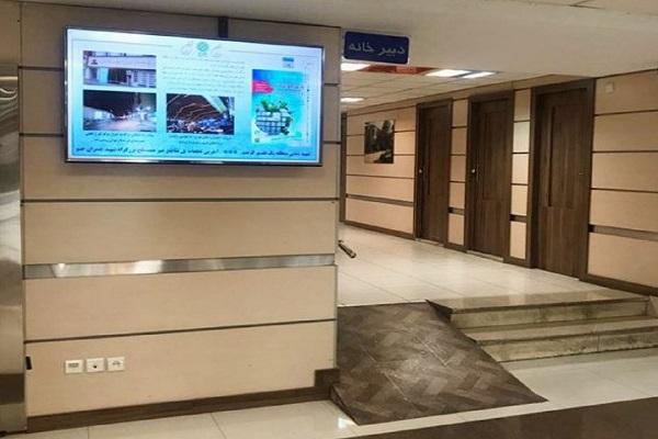 اطلاع رسانی یکپارچه با دیجیتال ساینیج برنارسانه در شهرداری منطقه یک تهران