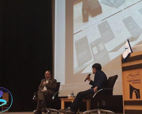 """رویداد کارآفرینی """"Edge"""" توسط پارک علم و فناوری دانشگاه تربیت مدرس برگزار شد"""