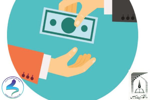 تغییر شماره حساب درآمدهای اختصاصی دانشگاه تربیت مدرس