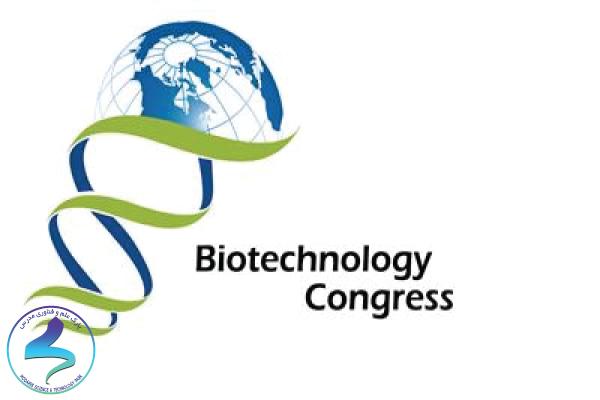 ارائه محصولات مرتبط با حوزه بیوتکنولوژی