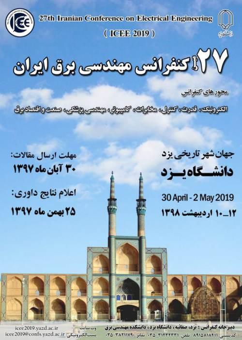 بیست و هفتمین کنفرانس مهندسی برق ایران
