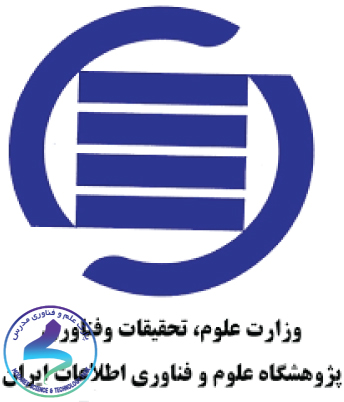 دسترسی رایگان به مدارک علمی و فنی انگلیسی و فارسی در «زِدنی»