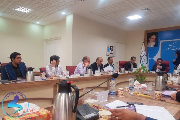 دومین نشست هماندیشی مدیران مؤسسات پارکی پارکهای علم و فناوری کشور