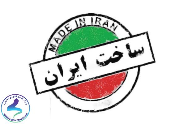 آخرین مهلت خرید قطعی از دوره ششم نمایشگاه ساخت ایران