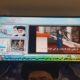 دیجیتال ساینیج نیرو تی وی برنا رسانه در آب و فاضلاب استان مرکزی