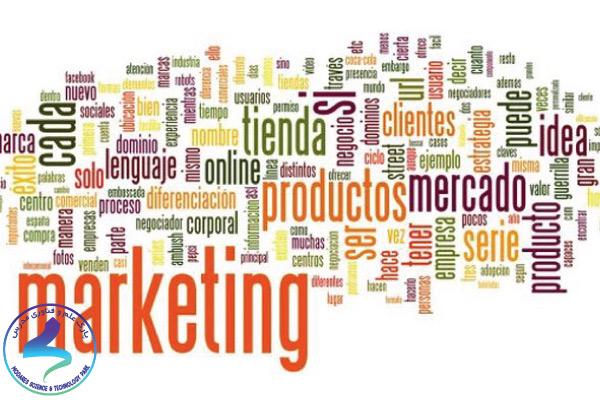 مدیریت بازاریابی (با مرور رویکردهای بازاریابی در شرایط اقتصادی ایران)