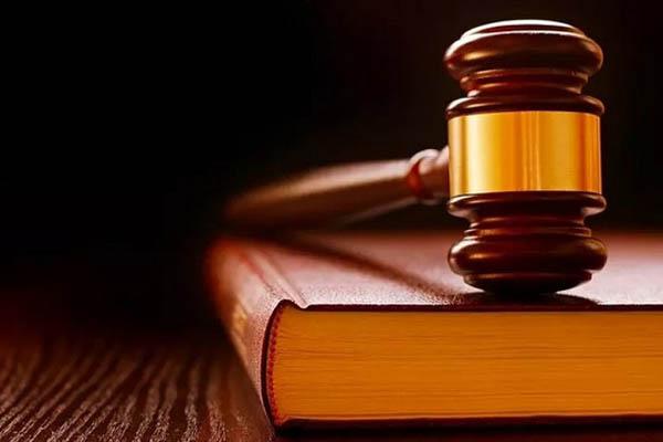 قرارداد تدوین طرح توجیهی (امکان سنجی) برای توسعه نرم افزار حقوقی شرکت سرآمدان اندیشه آوینا
