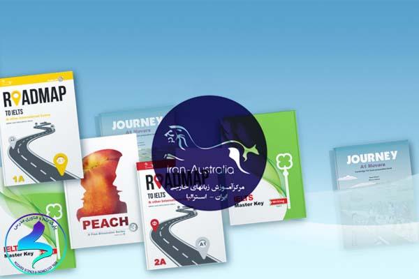 موسسه آموزش عالی آزاد رفیع تحت برند بینالمللی «ایران- استرالیا»