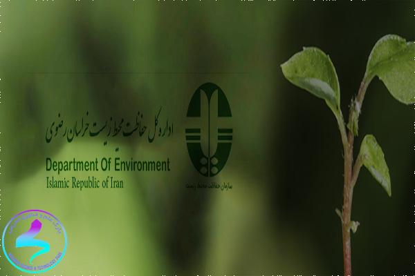 الویتهای پژوهشی اداره کل حفاظت محیطزیست خراسانجنوبی