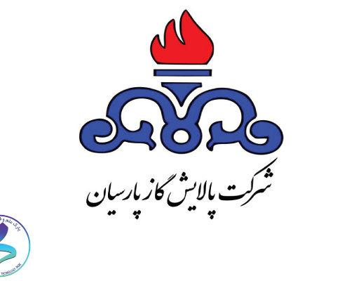 فراخوان همکاری در پروژه پژوهشی شرکت ملی گاز ایران «پالایش گاز پارسیان»