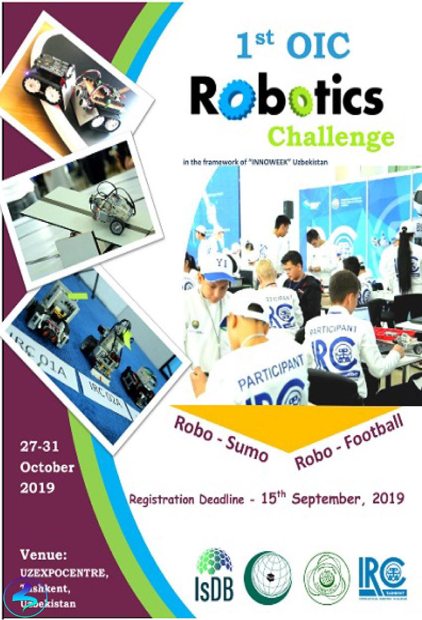 برگزاری اولین مسابقه رباتیک کشورهای عضو سازمان همکاری اسلامی(OIC)