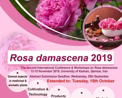 دومین کنفرانس بینالمللی گل محمدی