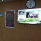 نصب و راه اندازی دیجیتال ساینیج برنا رسانه درسازمان امور واراضی کشور