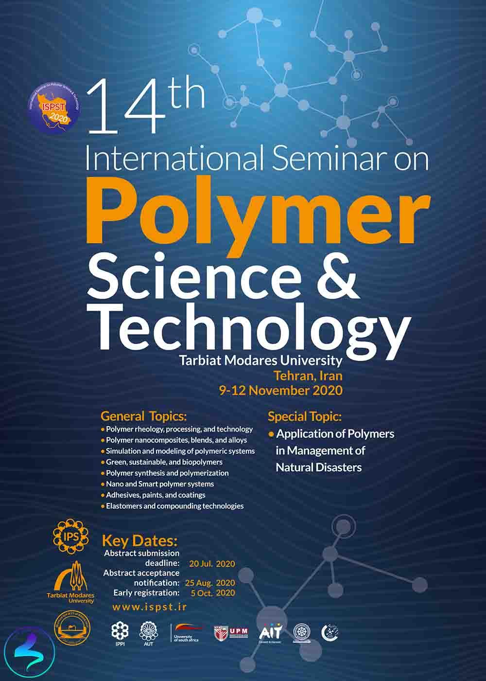 چهاردهمین سمینار بینالمللی «علوم و تکنولوژی پلیمر»