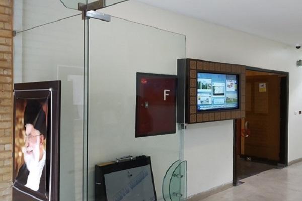 نرم افزار دیجیتال ساینیج برنا رسانه در وزارت میراثفرهنگی، گردشگری و صنایعدستی