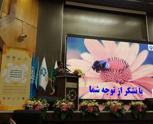 حضور مدیر اجرایی شرکت آوینا در آیین رونمایی از دستاوردهای صنعت زنبورداری کشور