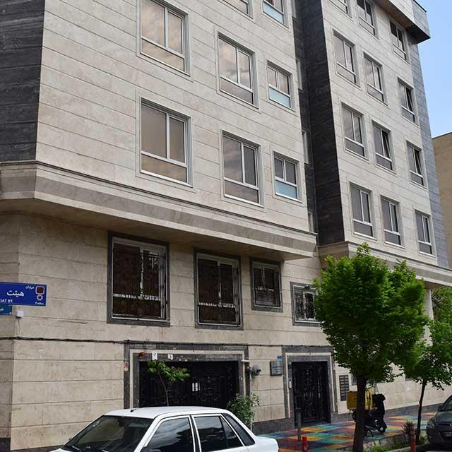 ساختمان گردآفرید