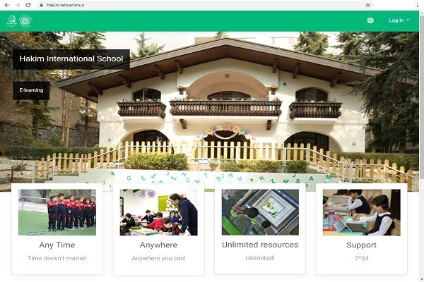 اجرای پروژه مدرسه مجازی در مرکز بینالمللی حکیم