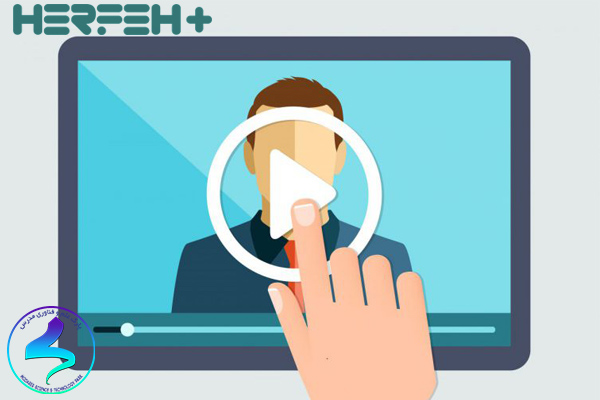 ارائه فیلم و پادکست آموزشی رایگان حرفهپلاس
