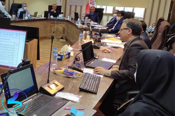 اولین جلسه کمیسیون دائمی پارک