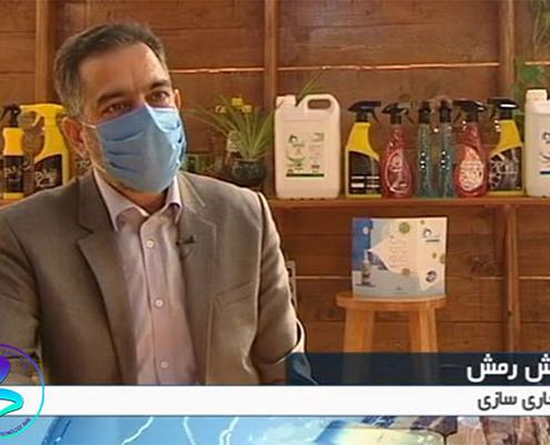 مصاحبه صدا و سیما با شرکت فردای سروش ایرانیان