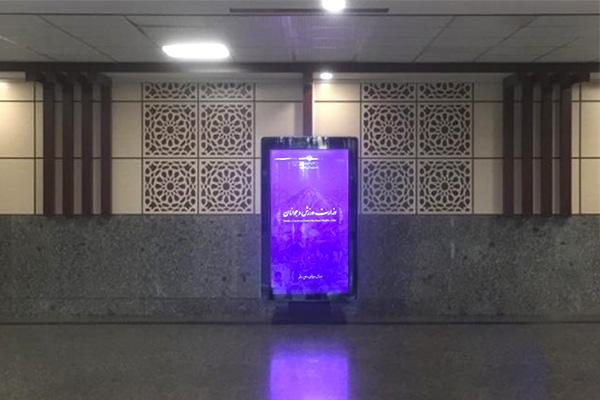 راه اندازی سامانه دیجیتال ساینیج برنا رسانه در وزارت ورزش