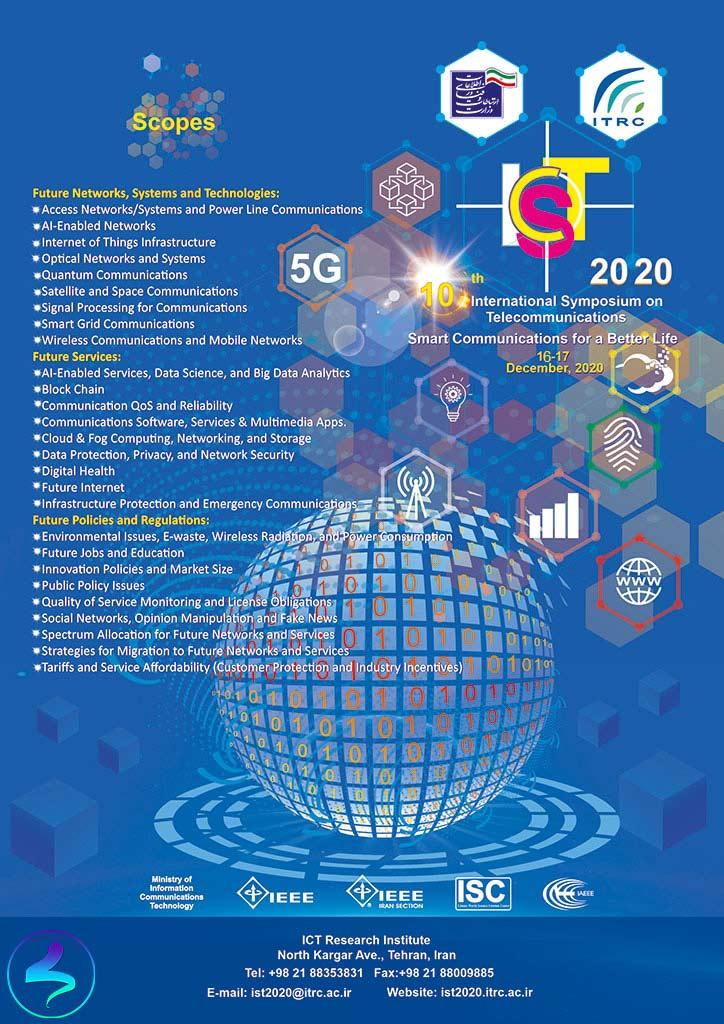برگزاری دهمین سمپوزیوم بینالمللی مخابرات