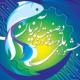 برگزاری جشنواره ملی توسعه فناوری در صنعت آبزیان