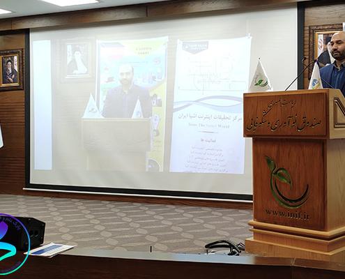 سخنرانی حامد ابراهیمی در بوت کمپ هوشمندسازی