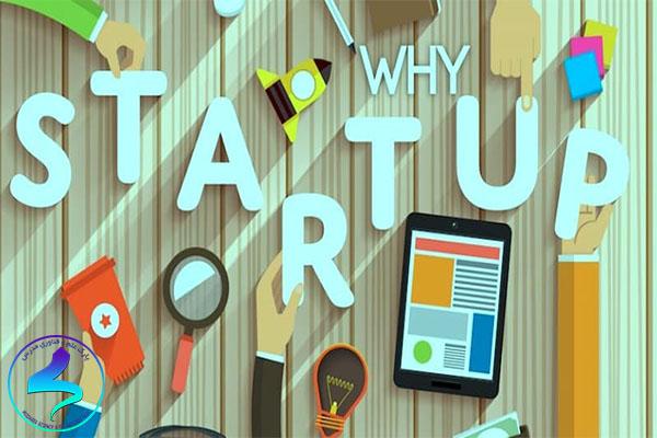 چرا در شروع یک استارتآپ تردید میکنیم؟