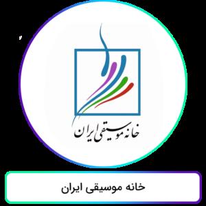 اعضای افتخاری ناحیه نوآوری مدرس