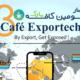 برگزاری سومین وبینار کافه ExporTech