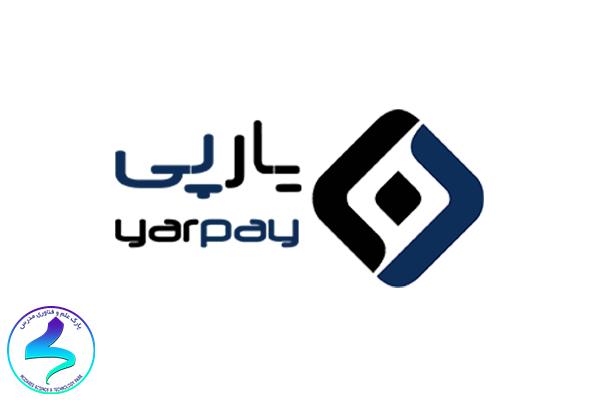فراخوان پیادهسازی نظام پرداخت آنلاین