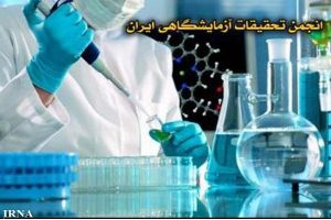 Lab-Research-Council-Membership