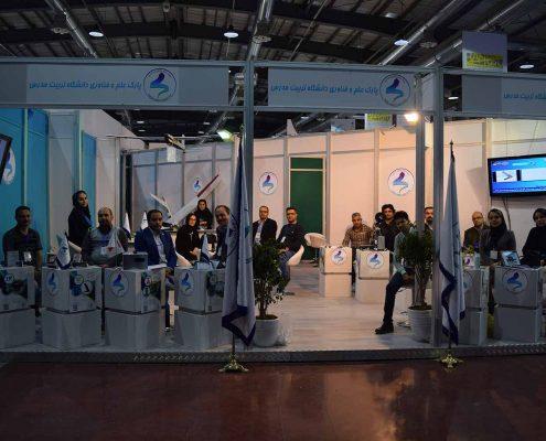 غرفه پارک علم و فناوری مدرس در نوزدهمین نمایشگاه دستاوردهای پژوهش و فناوری افتتاح شد