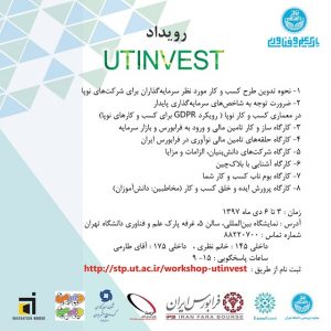 TehranUni-RTweek-Workshop
