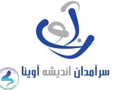 شرکت سرآمد اندیشه اوینا برگزار کننده دورههای آموزشی در حوزه مدیریت