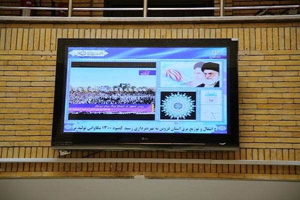 دیجیتال ساینیج روابط عمومی الکترونیک وزارت نیرو