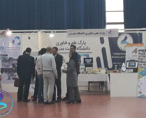 حضور پارک علم و فناوری دانشگاه تربیت مدرس در نمایشگاه ExporTech