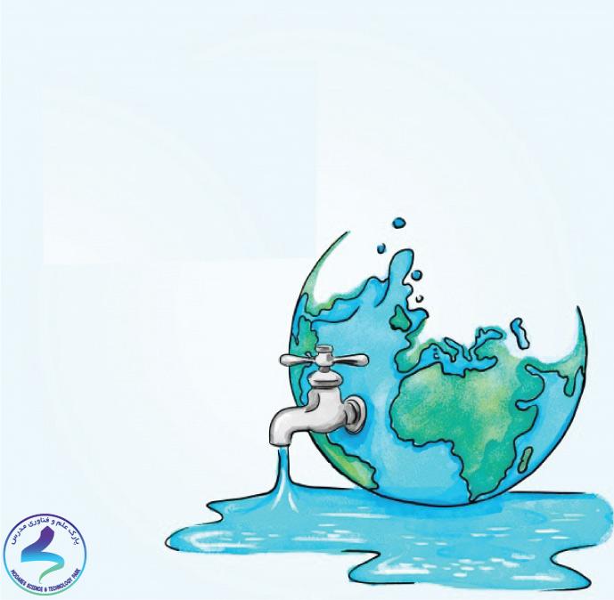 اولویتهای پژوهشی شرکت مدیریت منابع آب ایران