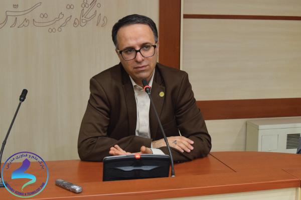 نشست عمومی مدیران پارک علم و فناوری دانشگاه تربیت مدرس با واحدهای فناور مستقر