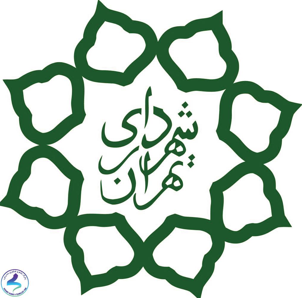 تهران بهعنوان «شهر نمونه خلاقیت و نوآوری»
